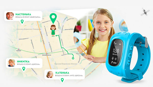 shopilik-GPS-Kid-Tracker-Smart-Wristwatc-gps